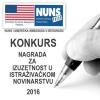 NUNS objavljuje konkurs za godišnju Nagradu za istraživačko novinarstvo 2016