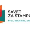 Javna sednica Komisije za žalbe Saveta za štampu u Novom Sadu