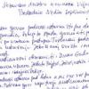 NDNV: Sejdinoviću i Gruhonjiću upućene jezive pretnje smrću