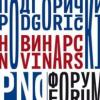 """Konkurs za nagradu """"Miodrag Vukmanović"""" za doprinos profesionalnom novinarstvu"""