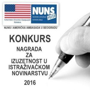 nuns_nagrada_istraz_novinarstvo_2016