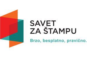 savet_za_stampu_logo