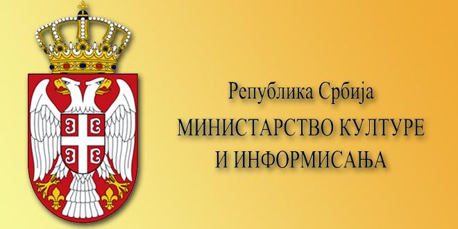 ministarstvo_kulture_i_informisanja_logo
