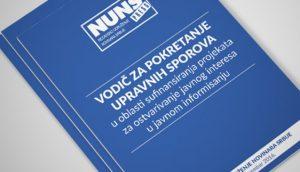 nuns_vodic_sufinansiranje