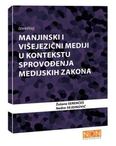manjinski_visejezicni_mediji_publikacija
