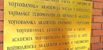 vojvodjanska_akademija_nauka_umetnosti